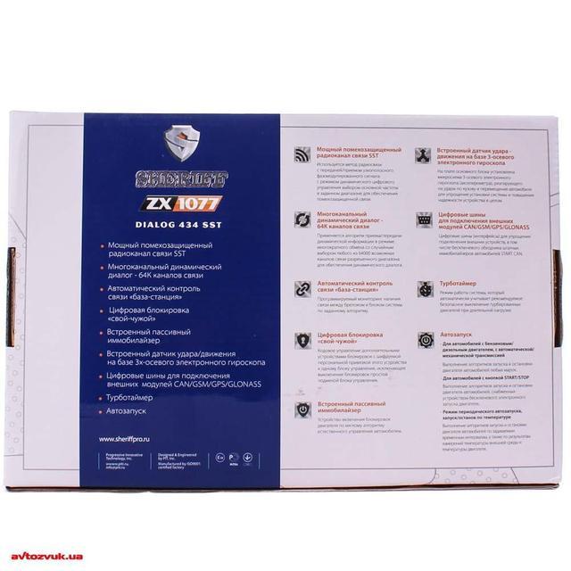 автосигнализация Sheriff ZX-1077 цена